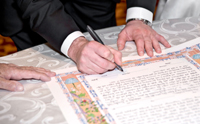 Ketubah Marriage Certificate
