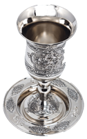 Kiddish Cup used in a traditional Jewish wedding ceremony.